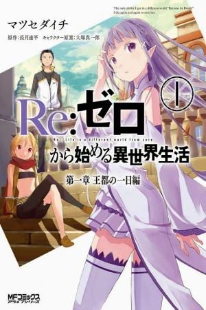 Re:Zero kara Hajimeru Isekai Seikatsu – Daisanshou – Truth of Zero