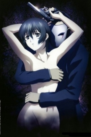 Phantom: Requiem for the Phantom