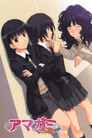 Amagami SS plus Especiales
