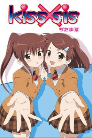 Kiss x Sis OVAS