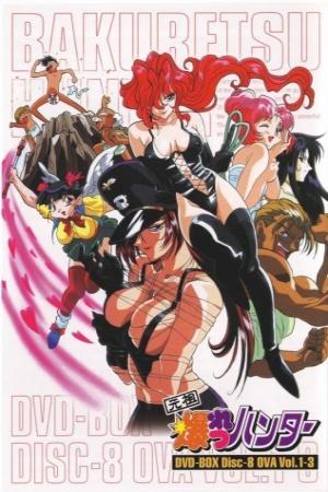 Sorcerer Hunters OVAS