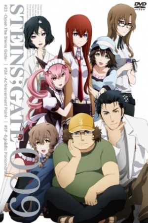 Steins ; Gate: Oukoubakko no Poriomania