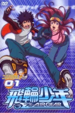 Air Gear OVAS