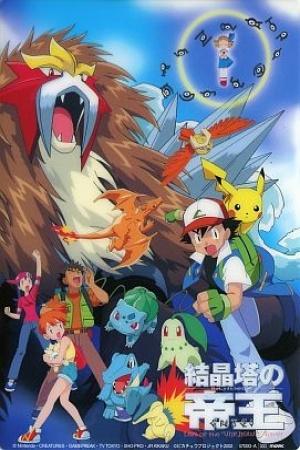 Pokemon Movie #03: El hechizo de los Unown