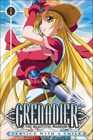 Grenadier: Hohoemi no Senshi