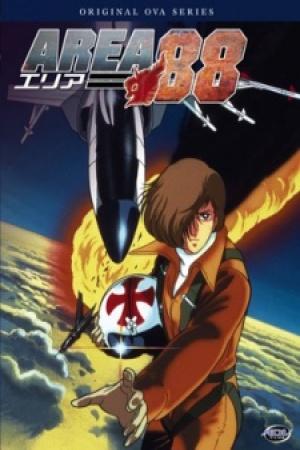 Area 88 OVAs