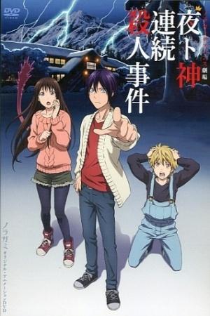 Noragami Aragoto OVAs