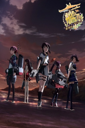 Kantai Collection The Movie