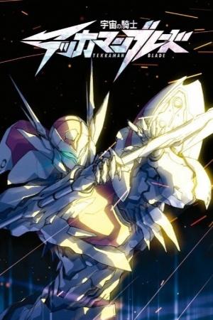 Uchuu no Kishi Tekkaman Blade