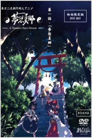 Touhou Niji Sousaku Doujin Anime Musou Kakyou