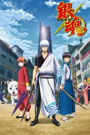 Gintama: Shirogane no Tamashii-hen