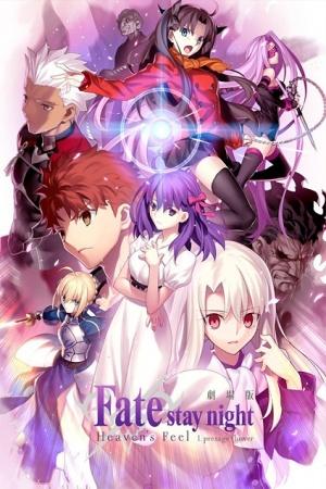 Fate/stay night Movie: Heavens Feel - I. Presage Flower