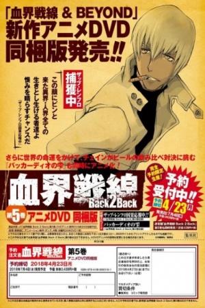 Kekkai Sensen & Beyond OVA