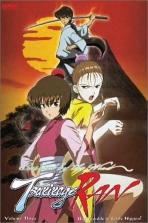 Ran: La Chica Samurai