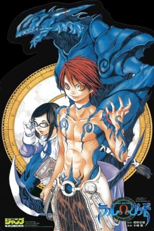 Blue Dragon: Ral Ω Grado