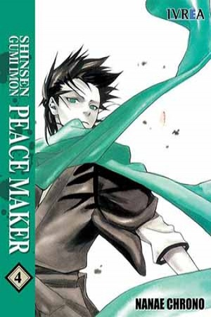 Peace Maker: Shinsengumi Imon