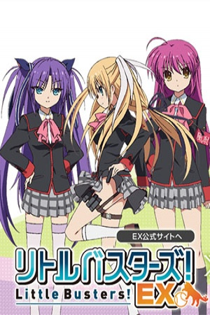 Little Busters! EX