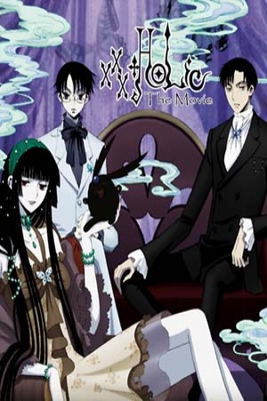 xxxHOLiC The Movie