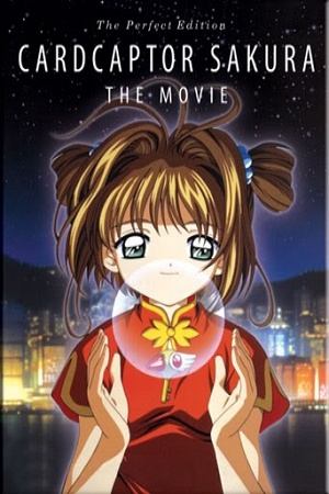 Cardcaptor Sakura: The Movie