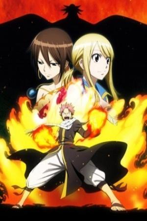 Fairy Tail: Houou no Miko