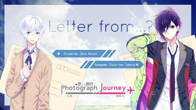juego Photograph Journey ~Hiroshima Kanagawa~
