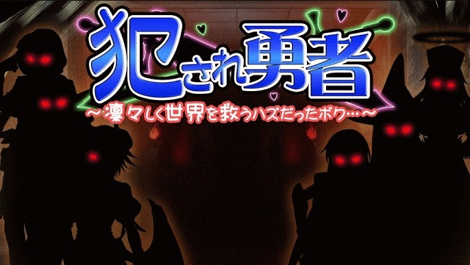 juego Okasare Yuusha