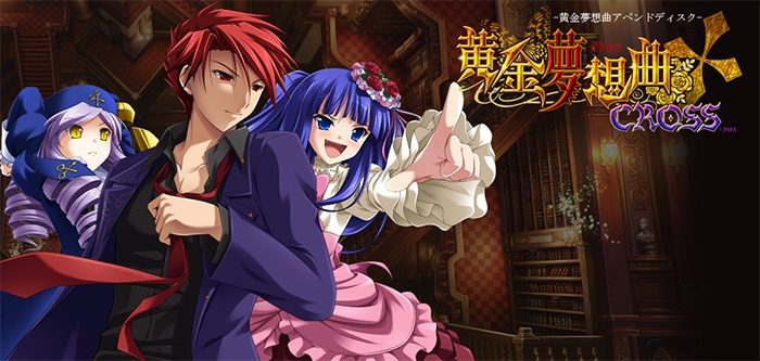 juego Umineko:Ougon Musou Kyoku+Cross