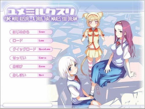 juego Yume Miru Kusuri
