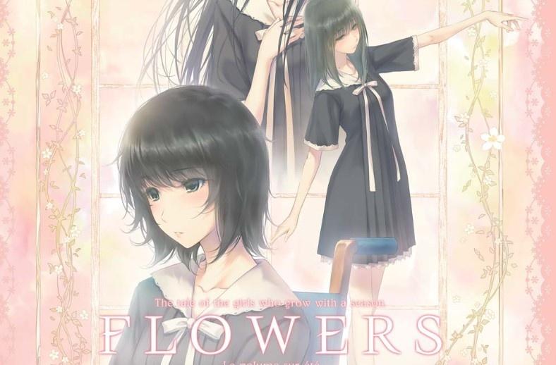 juego Flowers -Le Volume sur ete-