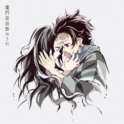 Kimetsu no Yaiba EP 19 ED Single - Kamado Tanjirou no Uta