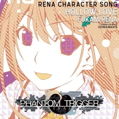 Grisaia: Phantom Trigger Rena Character Song - Hollow love
