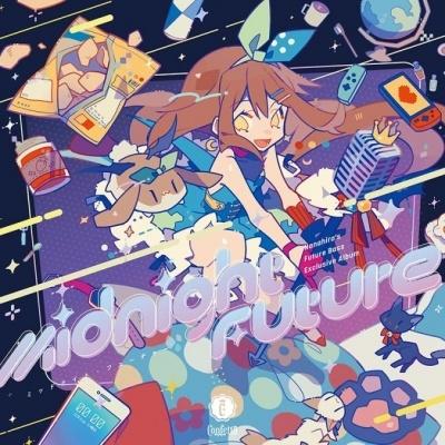Confetto (Nanahira) – Midnight Future