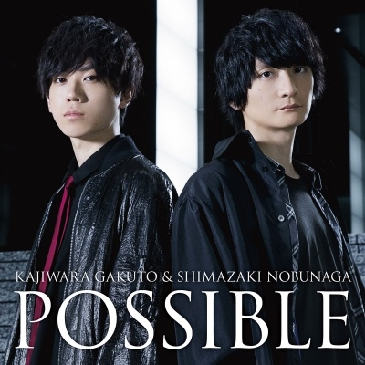 Clover x Clover – POSSIBLE (Single) Mugyutto! Black Clover OP