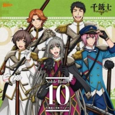Senjuushi - Noble Bullet 10 : Hinawajuu & Kurofune Group