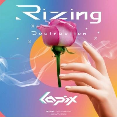 (C97) MEGAREX (lapix) – Rizing Destruction