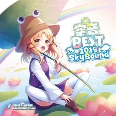 DiGiTAL WiNG – Sorane BEST 2019 Skysound