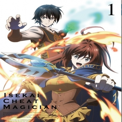 ISEKAI CHEAT MAGICIAN I SPECIAL SOUND TRACK