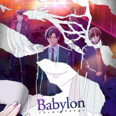 Q-MHz – Babylon Theme Songs