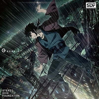 Dimension W OP Single – Genesis