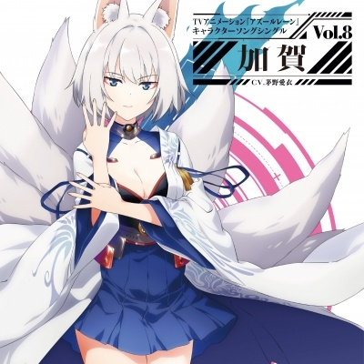 Azur Lane Character Song Single Vol.08 Kaga