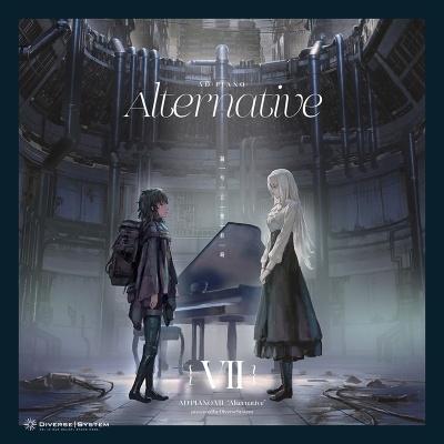 Diverse System – AD:PIANO VII -Alternative-