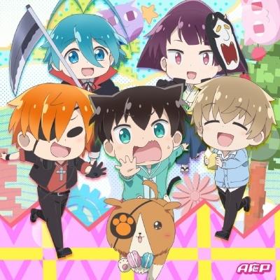 AOP – FREEDOM de Muda ni Muteki!! (Single) Boku no Tonari ni Ankoku Hakaishin ga Imasu ED