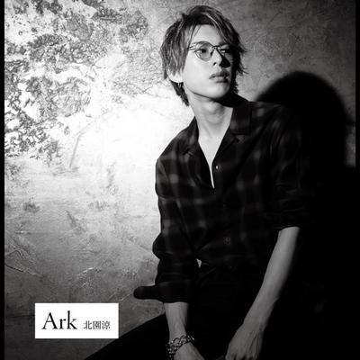 Ryo Kitazono – Ark (Album)