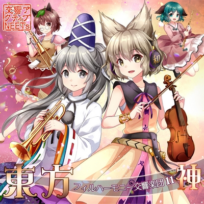 Kokyo Active NEETs – Touhou Philharmonic Orchestra 11: Shin