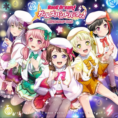 BanG Dream! Girls Band Party! Cover Collection Vol.3