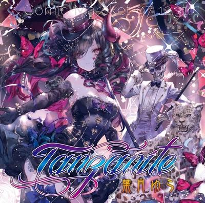 Yura Hatsuki – Tanzanite