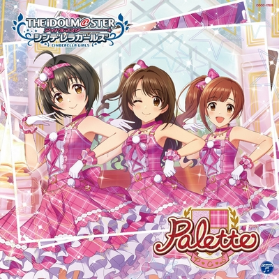 THE [email protected] CINDERELLA GIRLS STARLIGHT MASTER 35 Palette