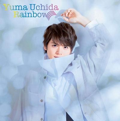 Yuma Uchida – Rainbow (Single) Kono Oto Tomare! ED2