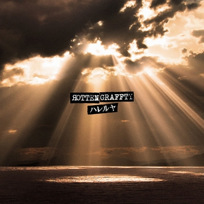 ROTTENGRAFFTY – Hallelujah (Single)