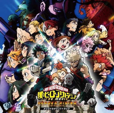 Boku no Hero Academia the Movie Heroes:Rising Original Soundtrack
